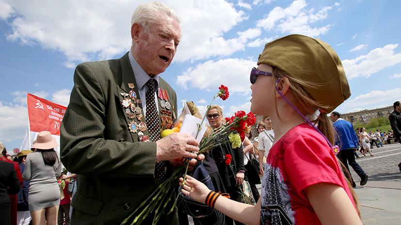 Они сражались за Родину: в России осталось 1,8 млн инвалидов и ветеранов ВОВ