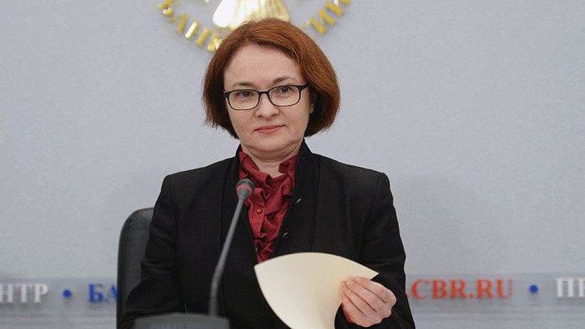 Центробанк России снизил ставку до 9,25%