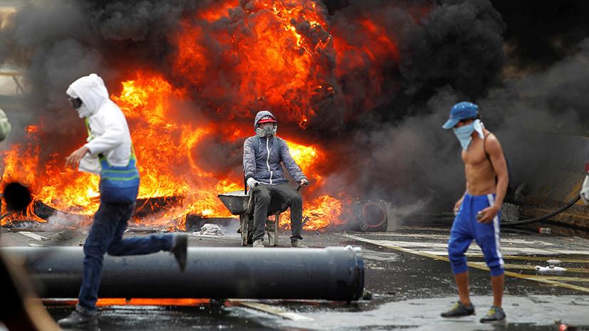 Каракас против Вашингтона: Венесуэла выходит из состава ОАГ