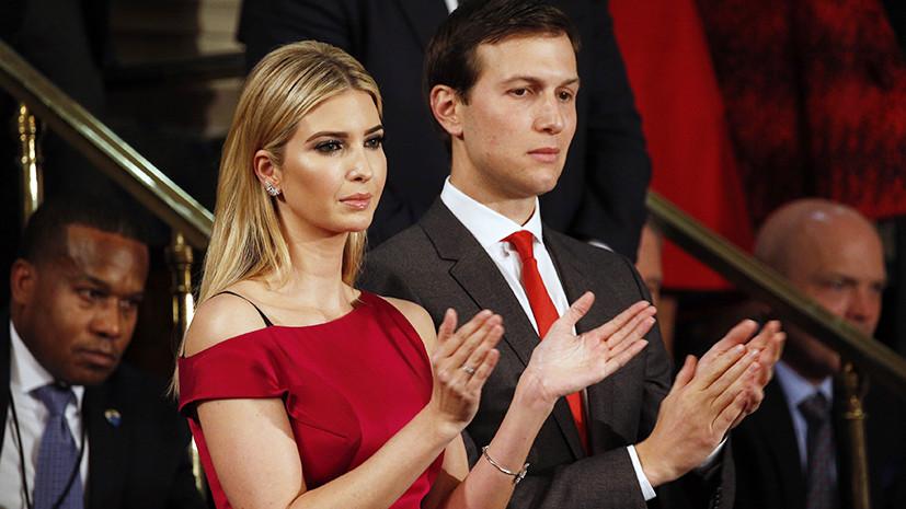 Сто дней Иванки Трамп: как росло влияние первой дочери США
