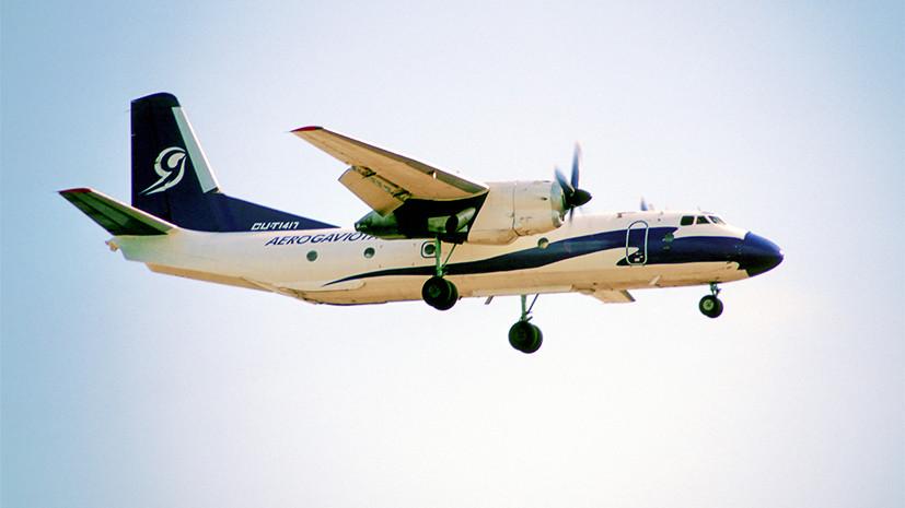 Авиакатастрофа на Кубе: разбился самолёт Ан-26