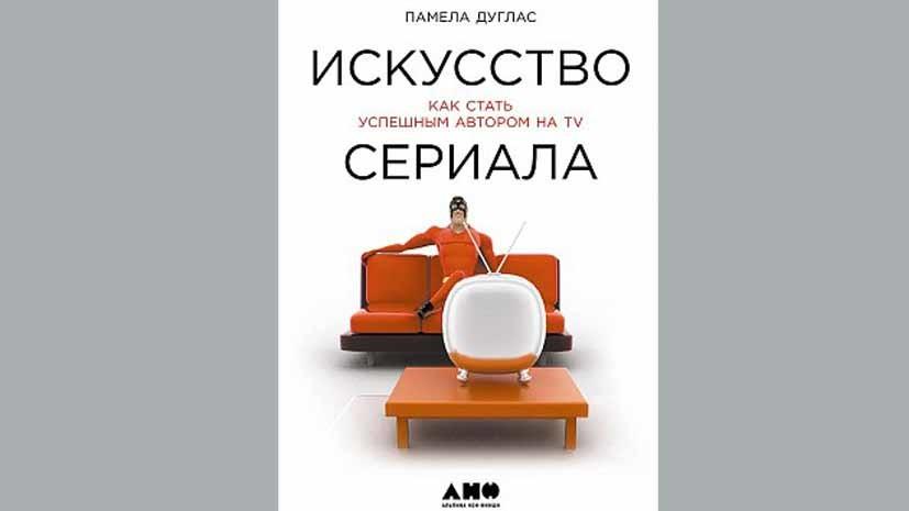 5 главных книг мая