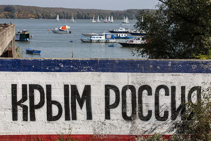 «Пусть себя забетонируют»: как Крым встретил «водную блокаду» Украины