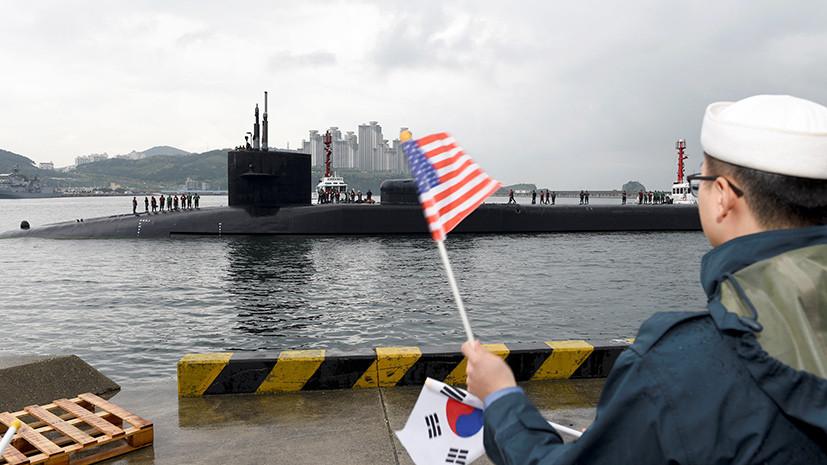 «Разлетится на кусочки»: в КНДР пригрозили уничтожить американскую атомную подлодку