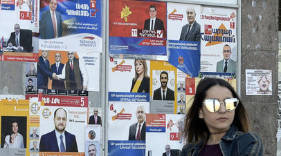 Предвыборная агитация в преддверии парламентских выборов в Армении