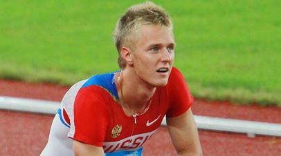 Российский легкоатлет Александр Хютте