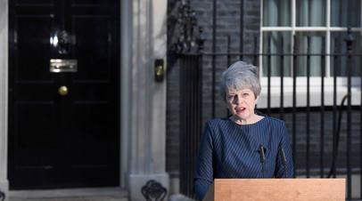Глава правительства Британии Тереза Мэй
