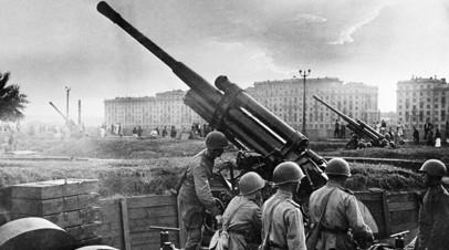 Солдаты, обороняющие Москву во время Великой Отечественной войны