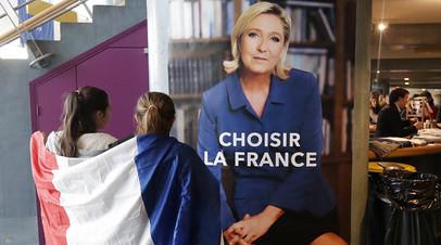 Припомнить всё: кандидата в президенты Франции Ле Пен обвиняют в грехах отца