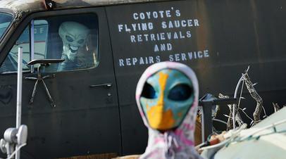 Пришельцы в городе: в Америке появилась горячая линия для пострадавших от рук иммигрантов