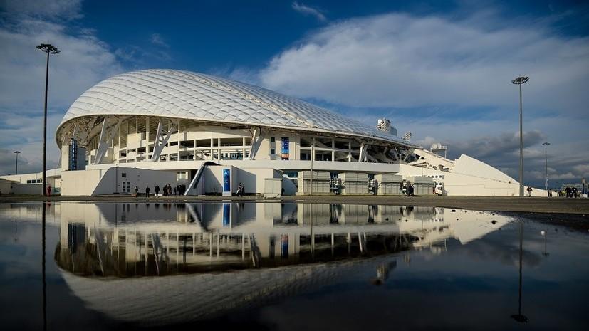 «Сочи — футбольный город»: как «Урал» и «Локомотив» готовятся к финалу Кубка России