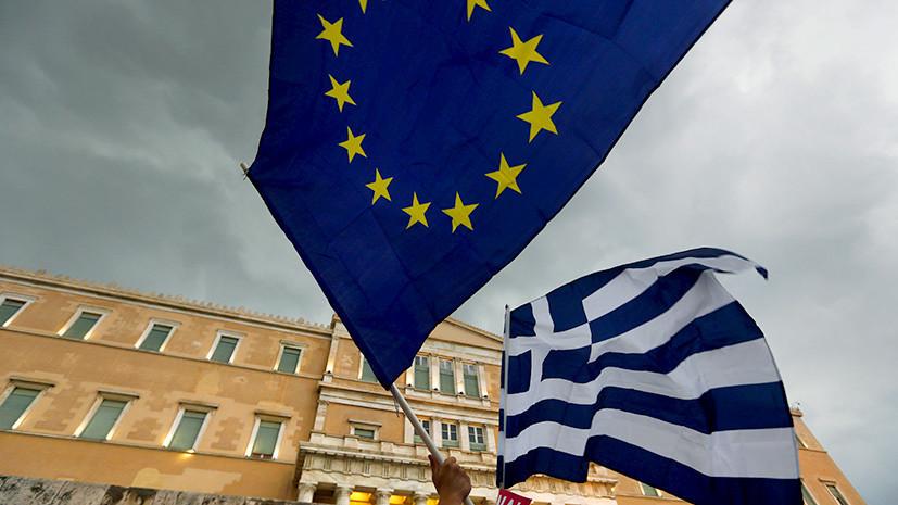 Большие греческие долги: правительство Ципраса договорилось с МВФ и ЕС о реформах