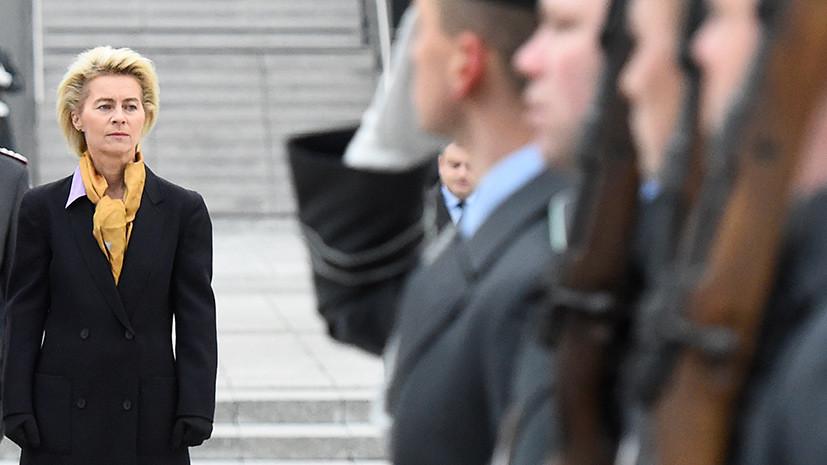 Бундесвер не углядел: министр обороны ФРГ отложила визит в США из-за офицера-радикала