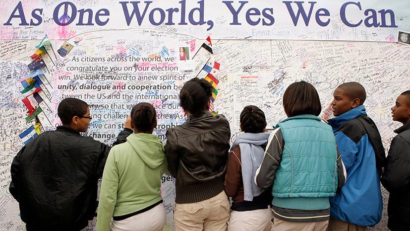Профнепригодна: правозащитники просят сменить «нетолерантного» замминистра образования США