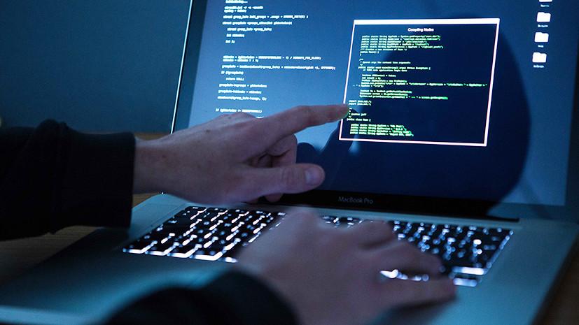 Киберприкрытие: информационной безопасностью Украины займутся США, Чили, Канада и Турция