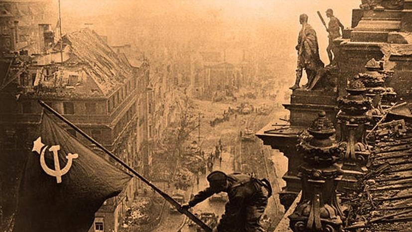 Тест RT: хорошо ли вы знаете историю Великой Отечественной войны