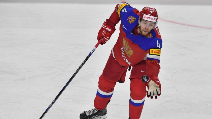 «Это какой-то гандбол»: шведы не признали первую победу России на ЧМ по хоккею