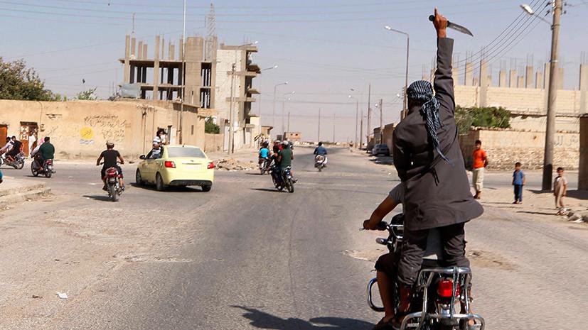 Блокада с чёрным ходом: как террористы покидают «окружённую» Ракку