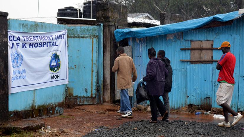 Лихорадка без названия: 12 человек умерли от новой загадочной болезни в Либерии