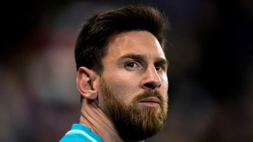 Поражение «МЮ», осечка «Ювентуса» и 100 дублей Месси: итоги футбольных выходных в Европе
