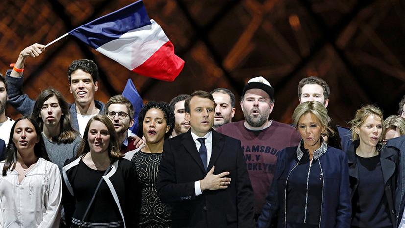 «Я буду защищать Европу»: Макрон одержал победу на президентских выборах во Франции