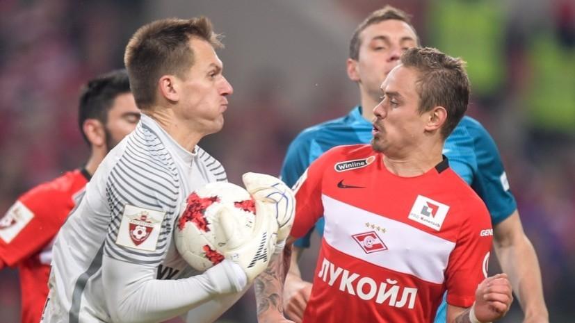 «В нынешнем золоте есть заслуга Аленичева»: Ширко о новом чемпионстве «Спартака»