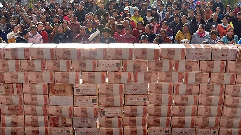 Позволили слабость: Нацбанк Китая девальвировал юань