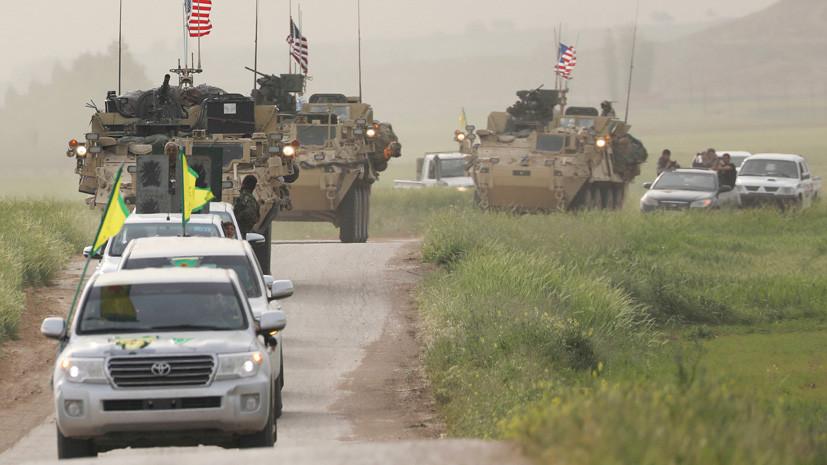 Подставили оружием: может ли военная поддержка курдов рассорить США и Турцию