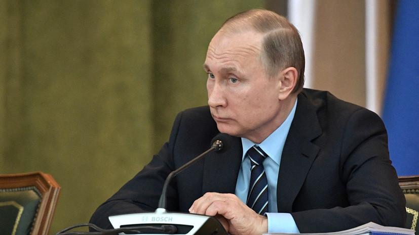 Путин об увольнении главы ФБР