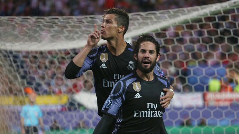 «Атлетико» дважды забил «Реалу» в полуфинале Лиги чемпионов