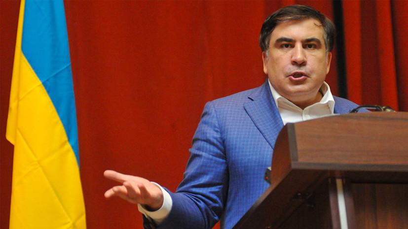Паспорт верните: за что Порошенко может лишить Саакашвили украинского гражданства