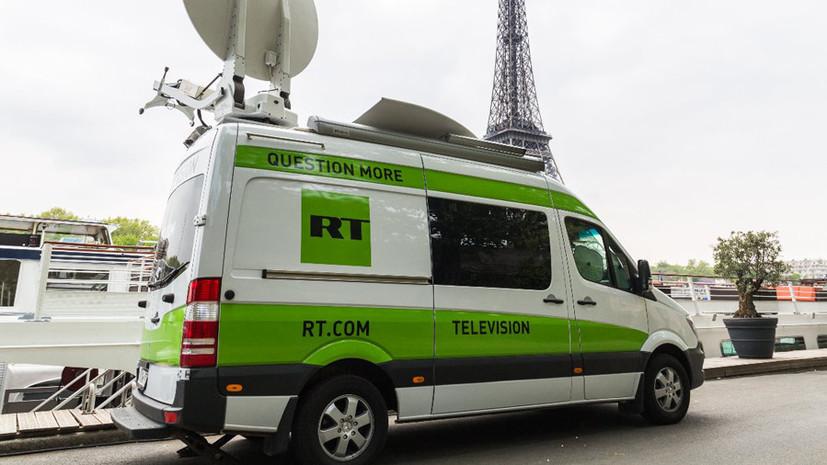 Открытое письмо: RT требует от Reuters признать недостоверность обвинений в свой адрес