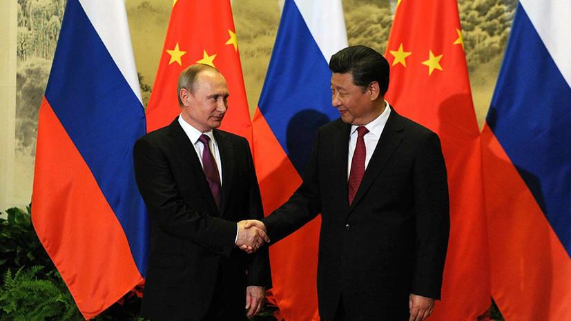 Шёлковая сила: какие темы станут главными на форуме «Один пояс — один путь» в Пекине