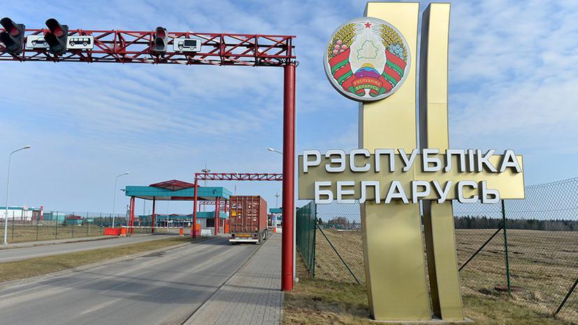 Забористый вопрос: Латвия хочет отгородиться от Белоруссии стеной с колючей проволокой