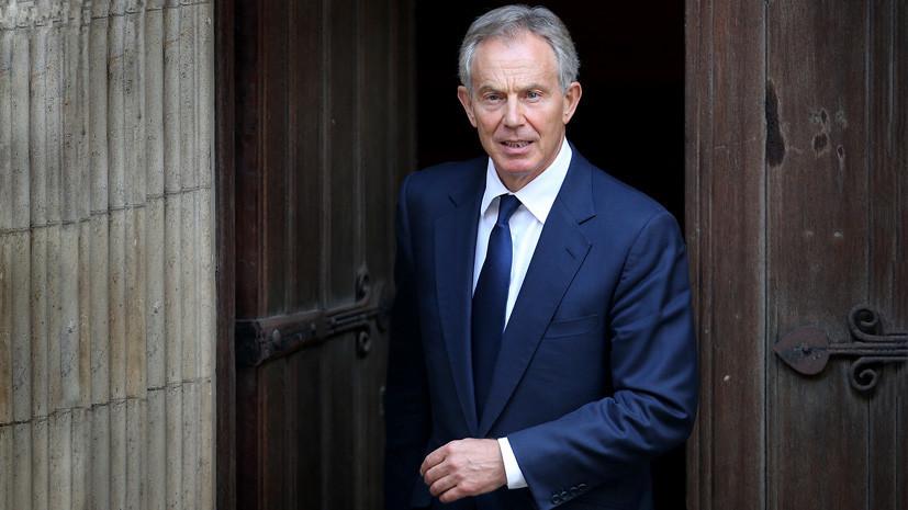 Блэр пригрозил британцам отделением Северной Ирландии