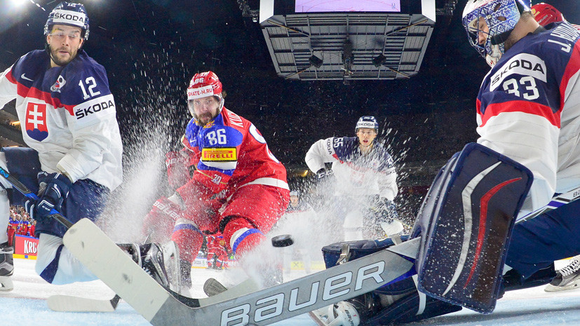 реакция на разгром Словакии на ЧМ по хоккею