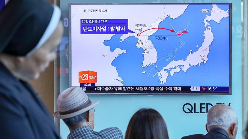 Атомная траектория: испытанная КНДР ракета может быть оснащена ядерной боеголовкой