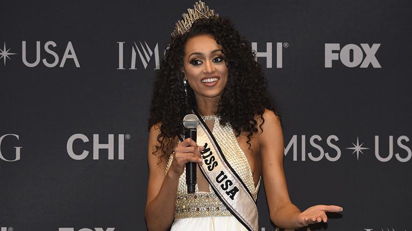 Сотрудница Комиссии по ядерному регулированию завоевала титул «Мисс США — 2017»
