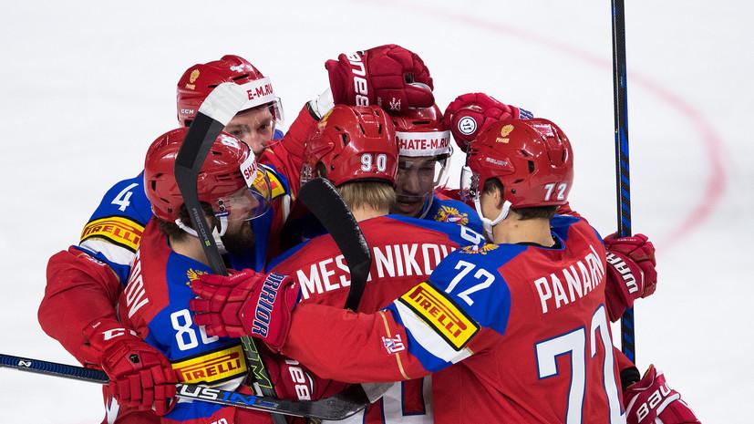 На очереди США: Россия разгромила Латвию на ЧМ по хоккею