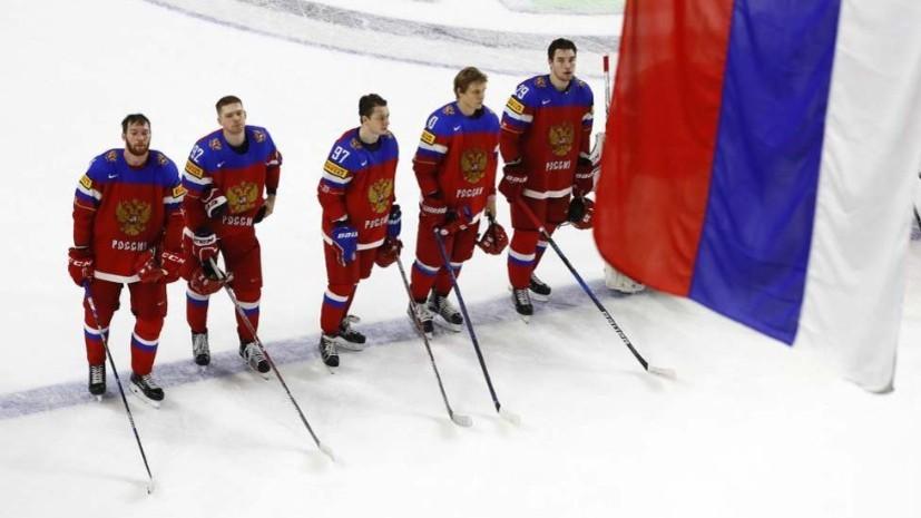 «Хоккеисты в России невероятно талантливы»: тренер Латвии восхитился игрой соперника на ЧМ