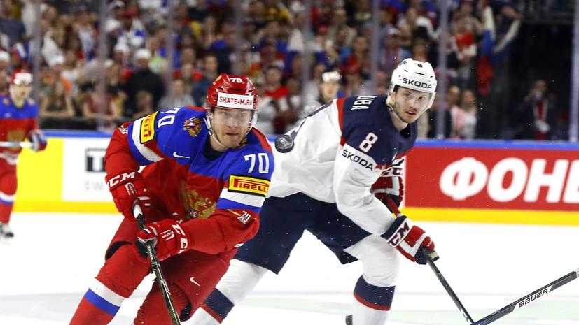 Первая неудача России, характер Швейцарии и везение Германии: итоги 12-го дня ЧМ по хоккею