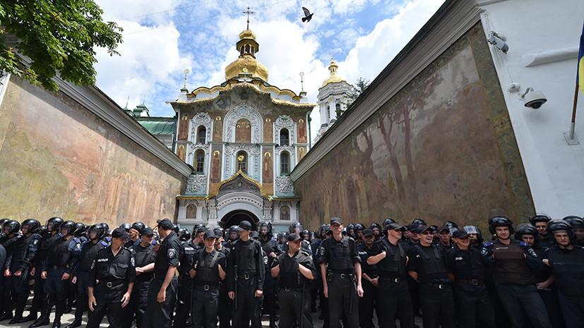 Крестовый поход по-киевски: как на Украине хотят ограничить влияние РПЦ и других конфессий