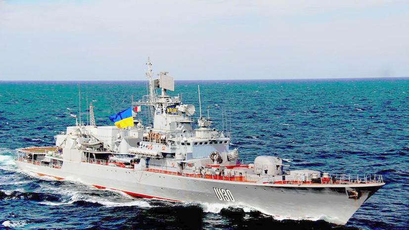 Флагман ВМС Украины «Гетман Сагайдачный» вышел из строя почти сразу после ремонта