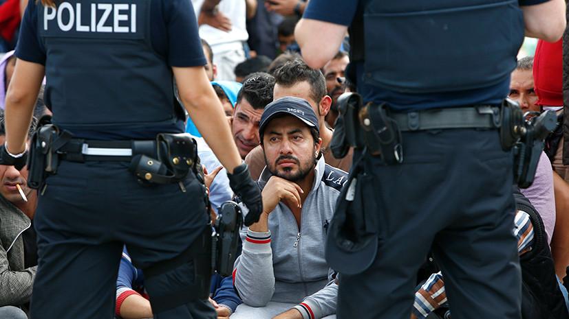 По следам мигрантов: в Германии выросло число преступлений на национальной почве