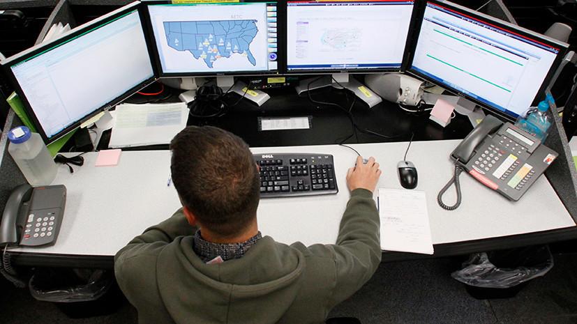 США выделяют $81 млн на IT-защиту и создание команды госхакеров