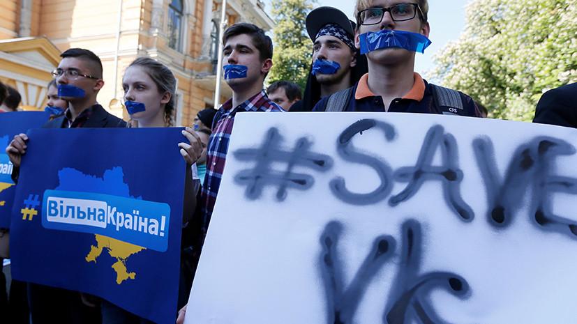 Киев запутался в сетях: в ООН обеспокоены блокировкой российских сайтов на Украине