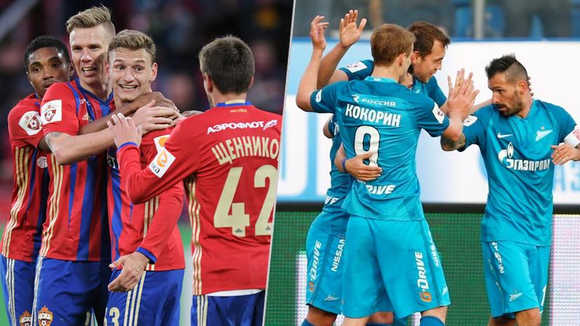 Серебро для ЦСКА, Лига Европы — для «Краснодара»: завершился чемпионат России по футболу