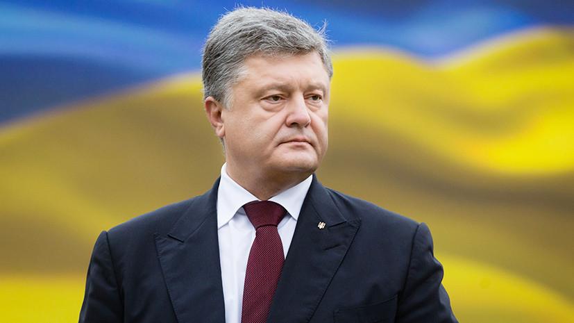Порошенко сбежал от толпы украинцев под крики «Брехло!» и «Позор!»