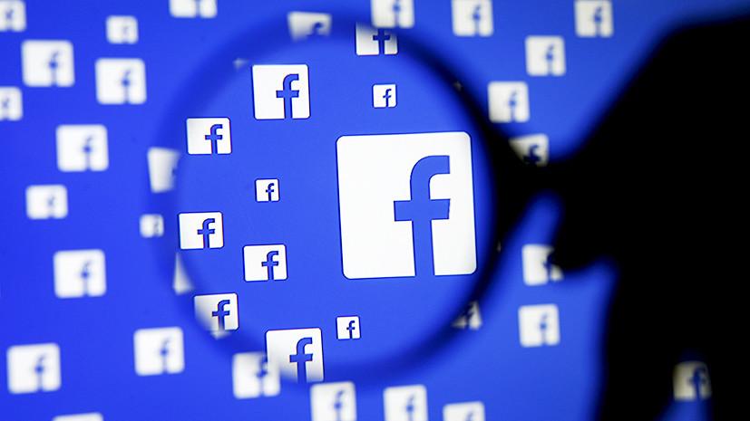 В сети опубликованы секретные правила модерации Facebook