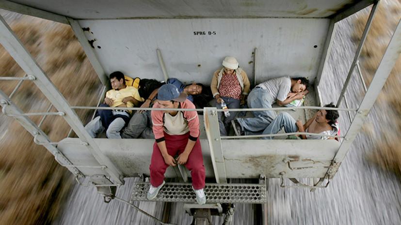 в США законодательно запретят финансирование городов-убежищ